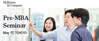 マッキンゼー・アンド・カンパニー日本支社では、実務経験をお持ちで ...